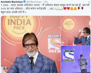 KBC Amitabh BAchchan 2019