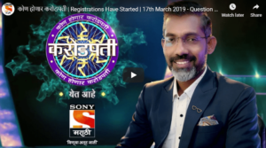 KBC Sarted soy TV Marathi version-min