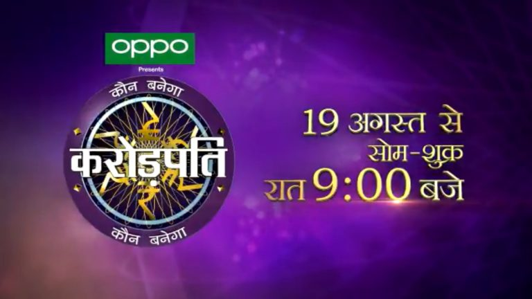KBC Stating from 19th August at 9 PM on Sony TV