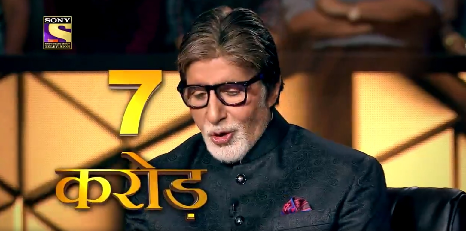7 Crore Question asked from Gautam on the set of KBC