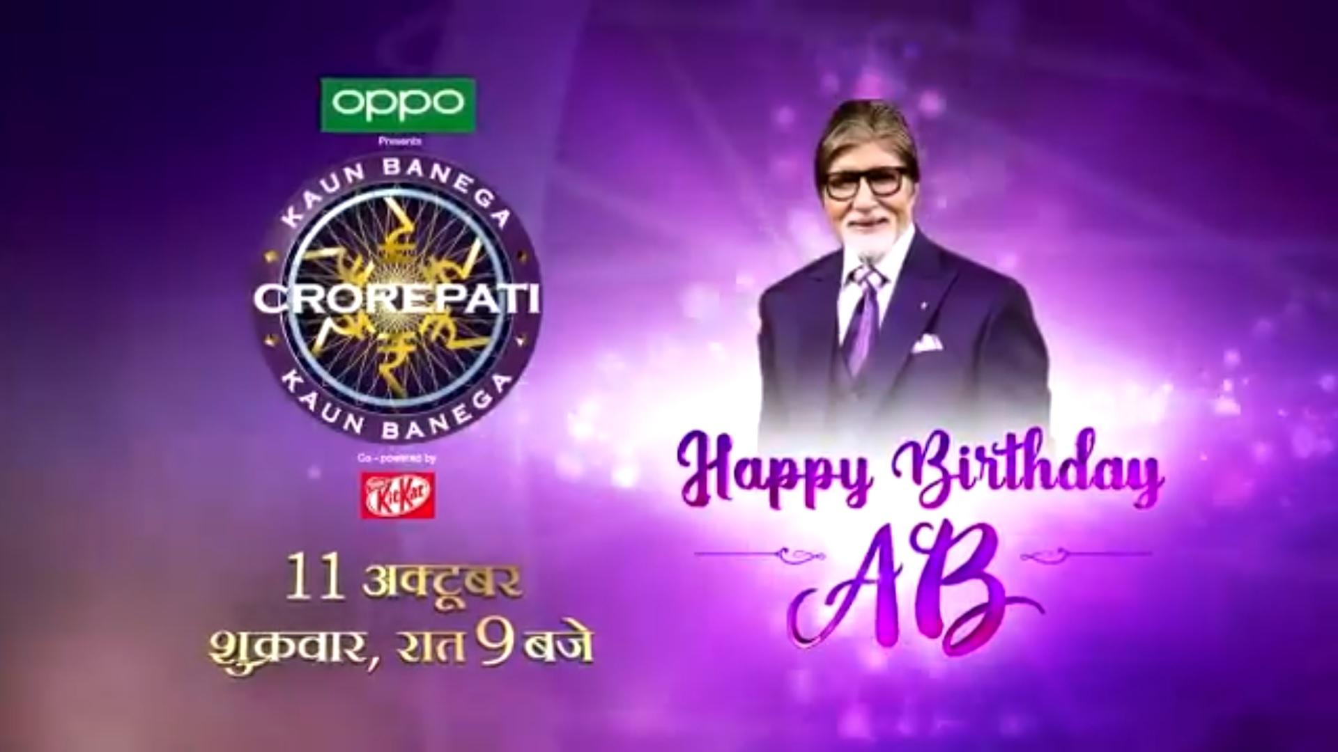 KBC Amitabh Sir Birthday