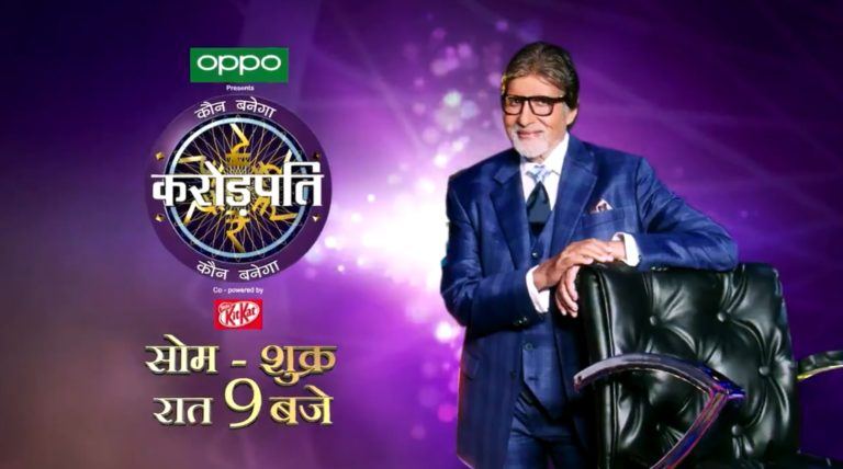 Watch Students Special Week next week on KBC12 at 9PM only on Sony