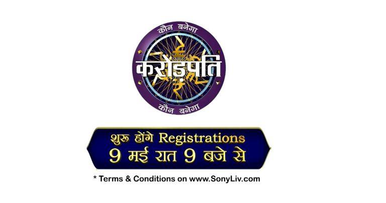 KBC 2020 – Do Registration will start on SonyLiv?