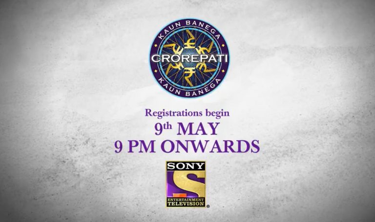 KBC12 registrations begin from 9th May, 9 PM onwards only on Sony TV – Stay tuned for more information