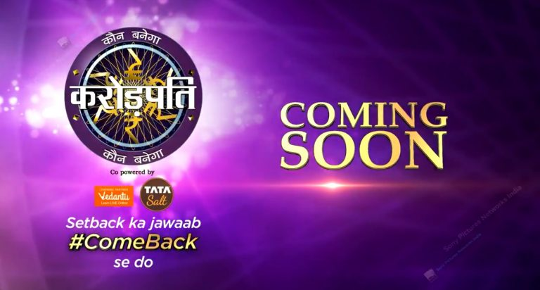First Promo Video KBC 12 – Starting soon on Sony TV