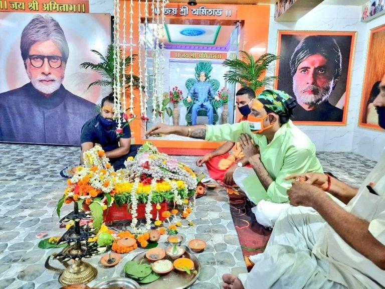 Long Live Amitabh Bachchan