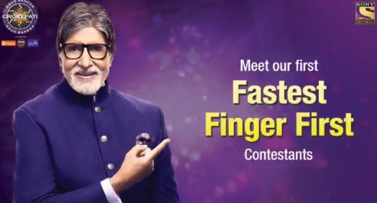 Meet the first fastest finger first contestants at KBC 12