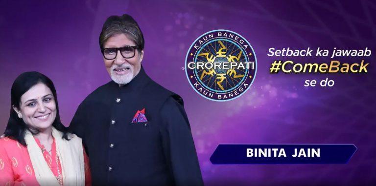 Watch KBC Season 10 Crorepati Binita Jain recount her setback to comeback story