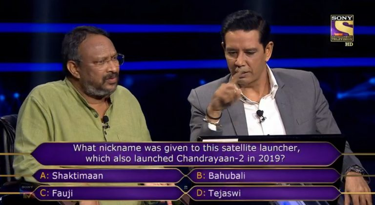 Ques : What nickname was given to this satellite launcher, which also launched Chandrayaan – 2 in 2019?