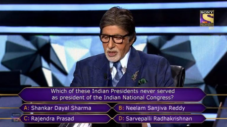 Ques : Which of these Indian Presidents never served as president of the Indian National Congress?