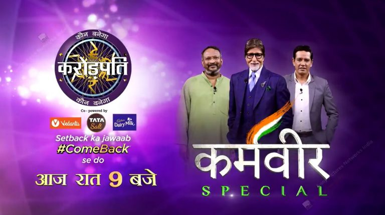 Our KBC Karamveer BEZWADA WILSON in KBC12 tonight at 9 pm only on Sony