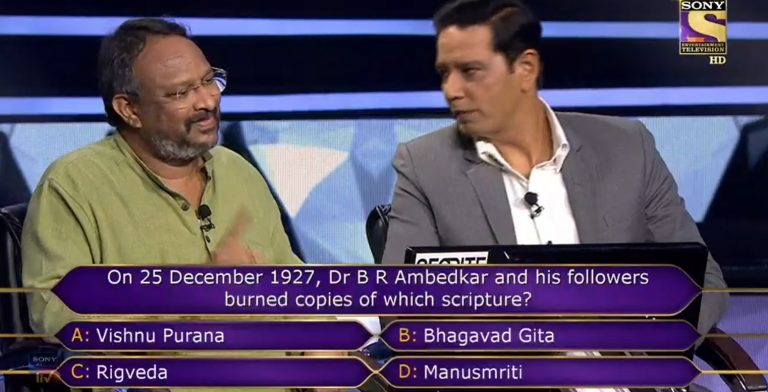 Ques : On 25 December 1927, Dr B R Ambedkar and his followers burned copies of which scripture?