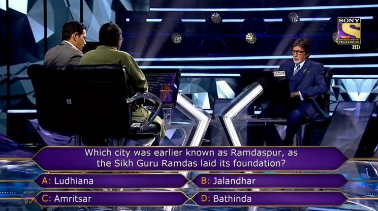 Ques : Which city was earlier known as Ramdaspur, as the Sikh Guru Ramdas laid its foundation?