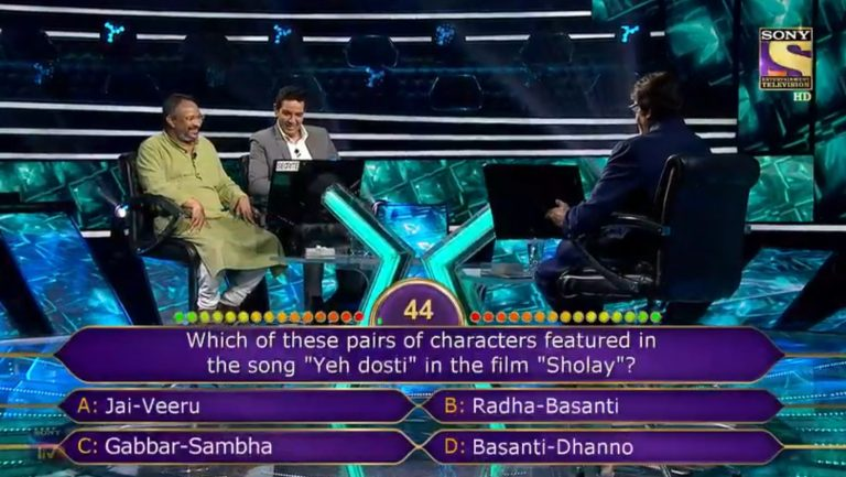 """Ques : Which of these pairs of characters featured in the song """"Yeh dosti"""" in the film """"Sholay""""?"""
