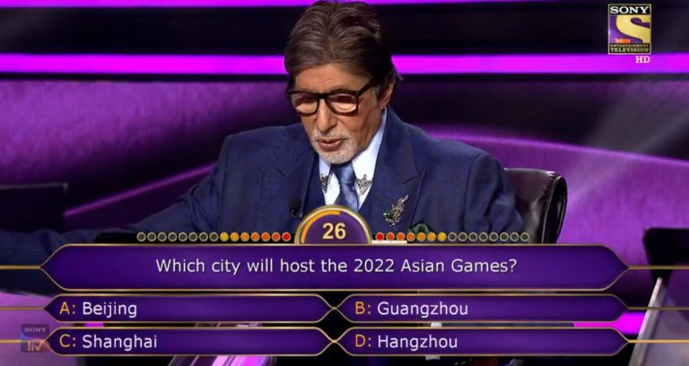 Ques : Which city will host the 2022 Asian Games?