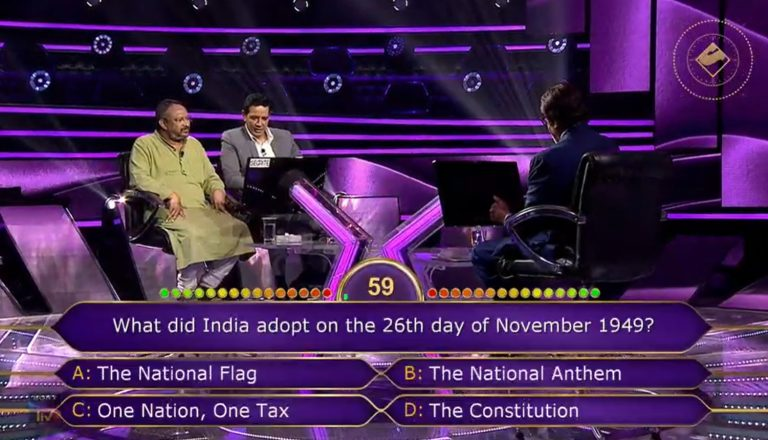 Ques : What did India adopt on the 26th day of November 1949?