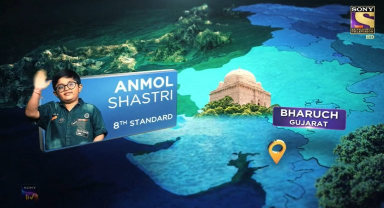 KBC First Contestant of the week : Anmol Shastri KBC Contestant from Bharuch, Gujarat