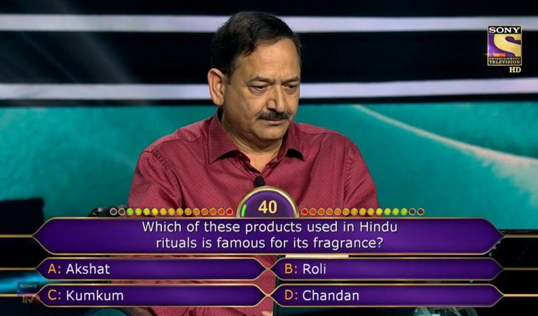 Ques : Which of these products used in Hindu rituals is famous for its fragrance?