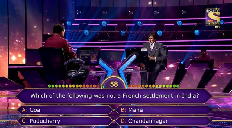 Ques : Which of the following was not a French settlement in India?