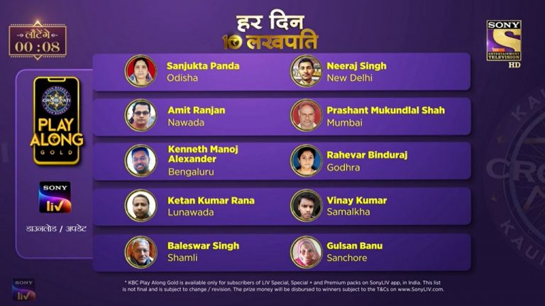 KBC Play Along Gold Winner – Episode 69 – Here are top 10 Names – Play Now