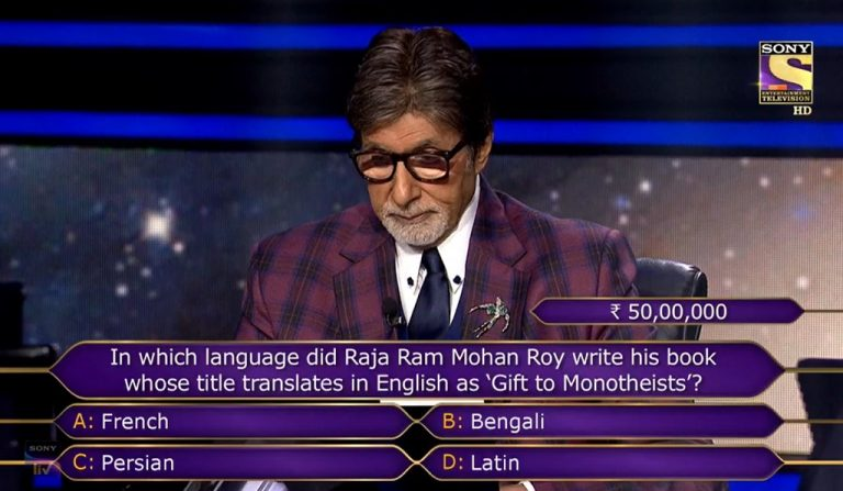 50 Lakh Ques : Inwhich language did Raja Ram Mohan Write his book whose title translates in English as 'Gift to Monotheists'?