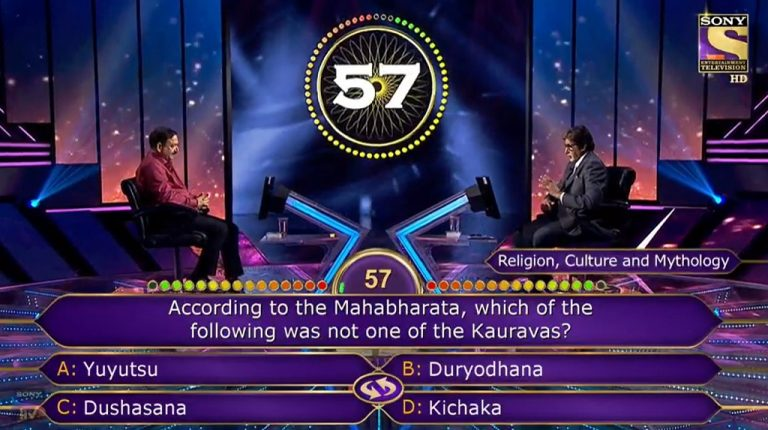 Ques : According to the Mahabharata, which of the following was not one of the Kauravas?
