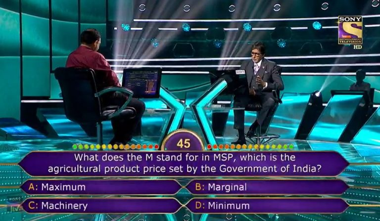 Ques : What does the M stand for in MSP, which is the agricultural product price set by the Government of India?