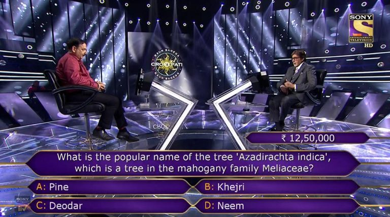 Ques : What is the popular name of the tree 'Azadirachta indica', which is a tree in the mahagany family Meliaceae?