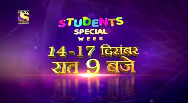 KBC Students Special Week – Here are the Contestant