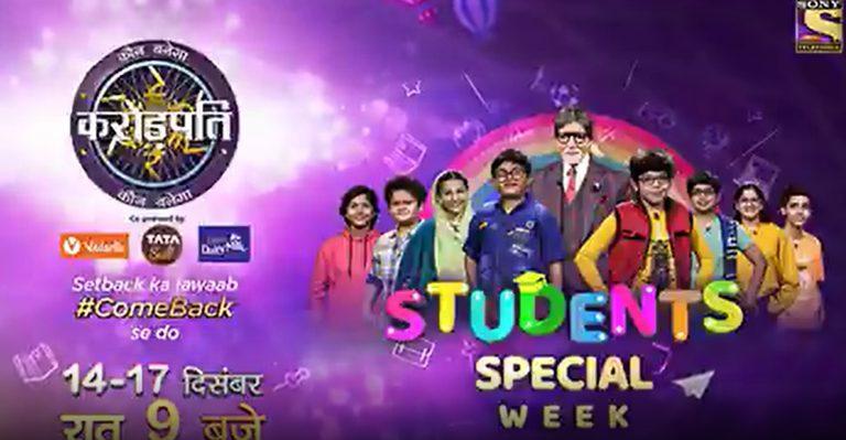 Students Special Week – Agle hafte KBC12 ke manch par aayenge kuchh chhote geniuses