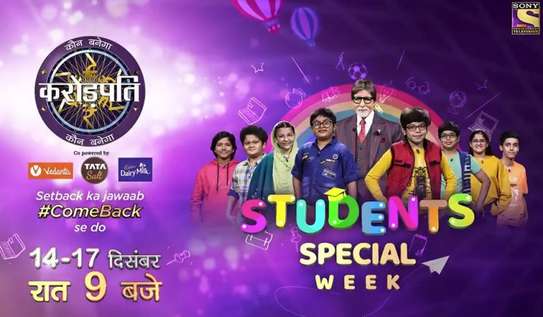 Students Special week – Register before 12th September