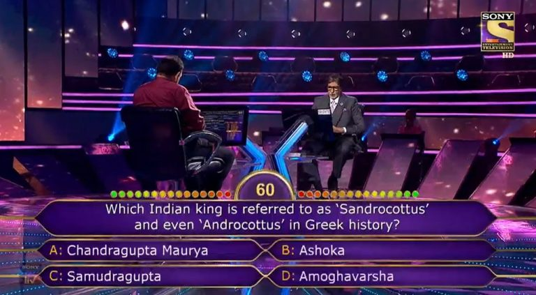 Ques : Which Indian king is referred to as 'Sandrocottus' and even 'Androcottus' in Greek history?