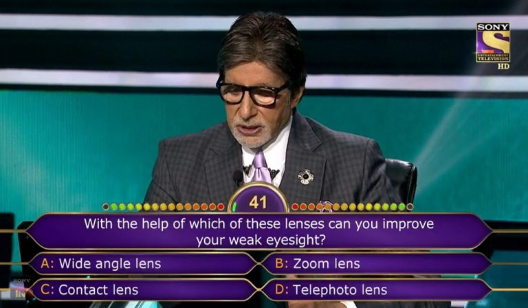 Ques : With the help of which of these lenses can you improve your weak eyesight?
