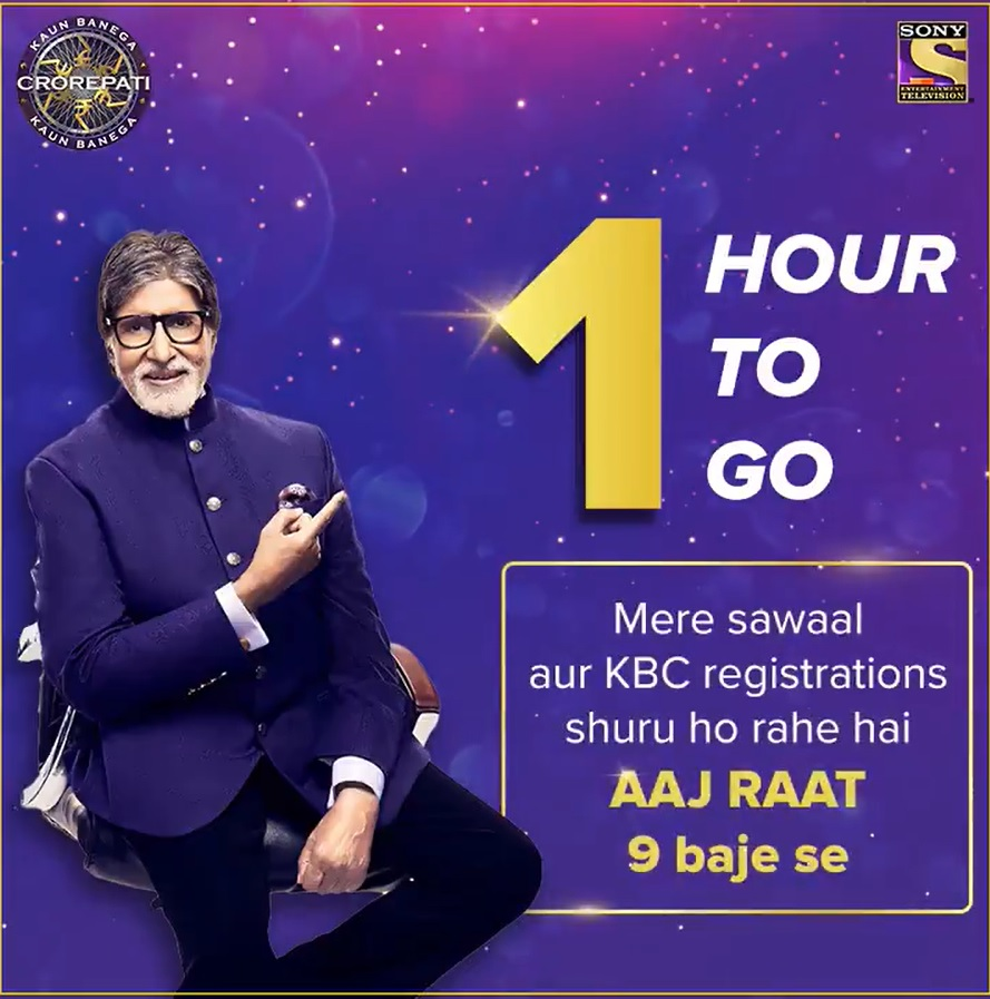 1 Hour to go for KBC Registration – Here we are