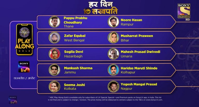 Congratulations to our 10 Lakhpatis from 27th August! – KBC Play Along Winner