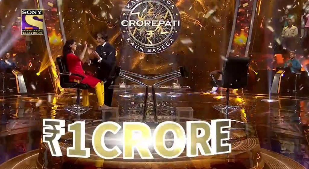 Sixth Episode Questions based KBC Quiz Day 30th August 2021