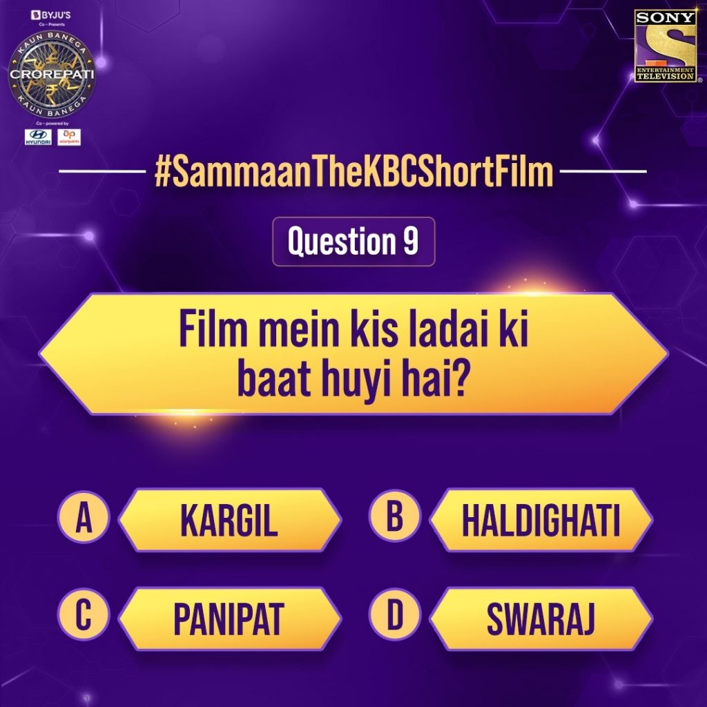 Answer Question 9 related to the film – The KBC Short Film Part 2