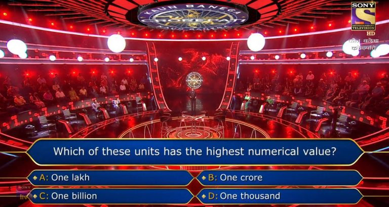Ques : Which of these units has the highest numerical value?