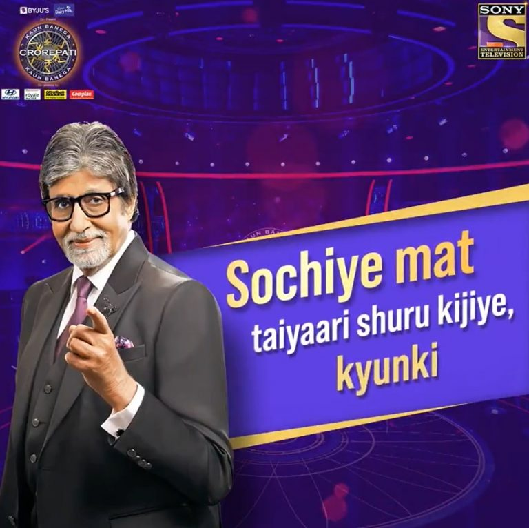 Amitabh Bachchan's contribution to the KBC show is absolutely remarkable