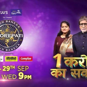 1 crore question kbc sony tv