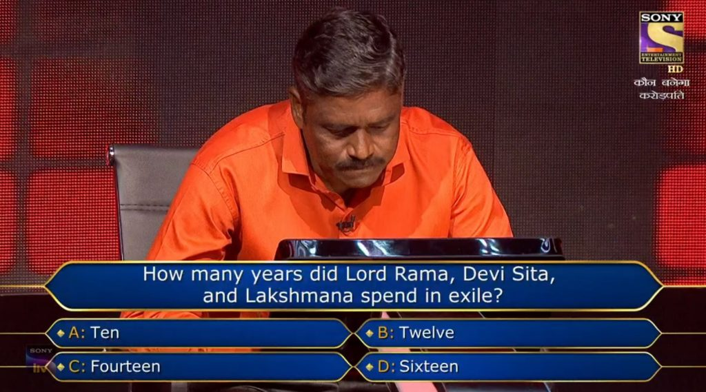 Ques : How many years did Lord Rama, Devi Sita and Lakshmana spend in exile?