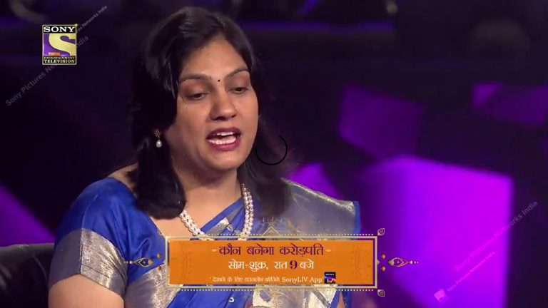 Kaun Banega Crorepati Teacher's Day Special week