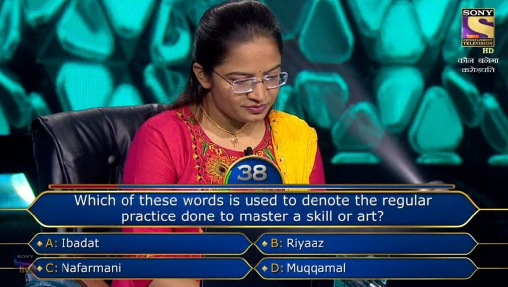Ques : Which of these words is used to denote the regular practice done to master a skill or art?