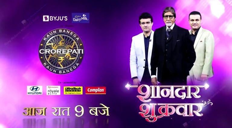 KBC13 ke pehle Shaandaar Shukravaar special episode – Sourav Ganguly and Nawab of Najafgarh