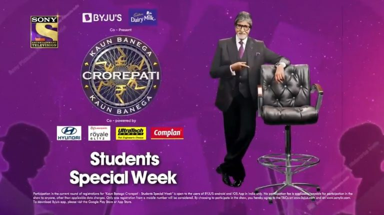KBC student special week – Register Now Last chance – 1st se 5th Oct