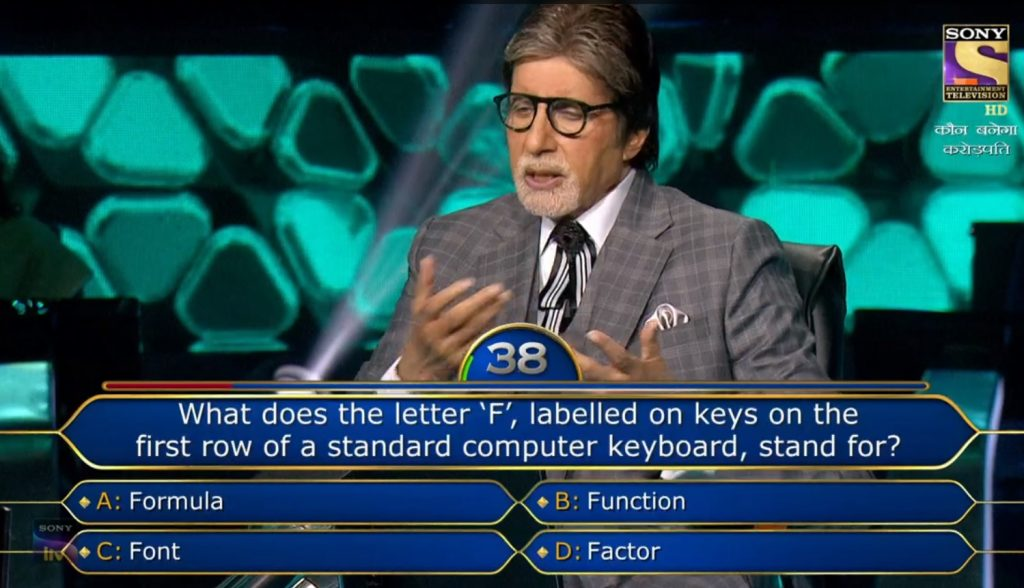 Ques : What does the letter 'F', labelled on keys on the first row of a standard computer keyboard, stand for?