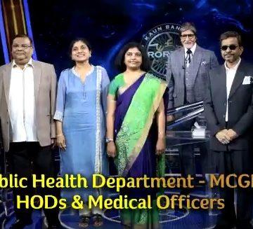 public health dept