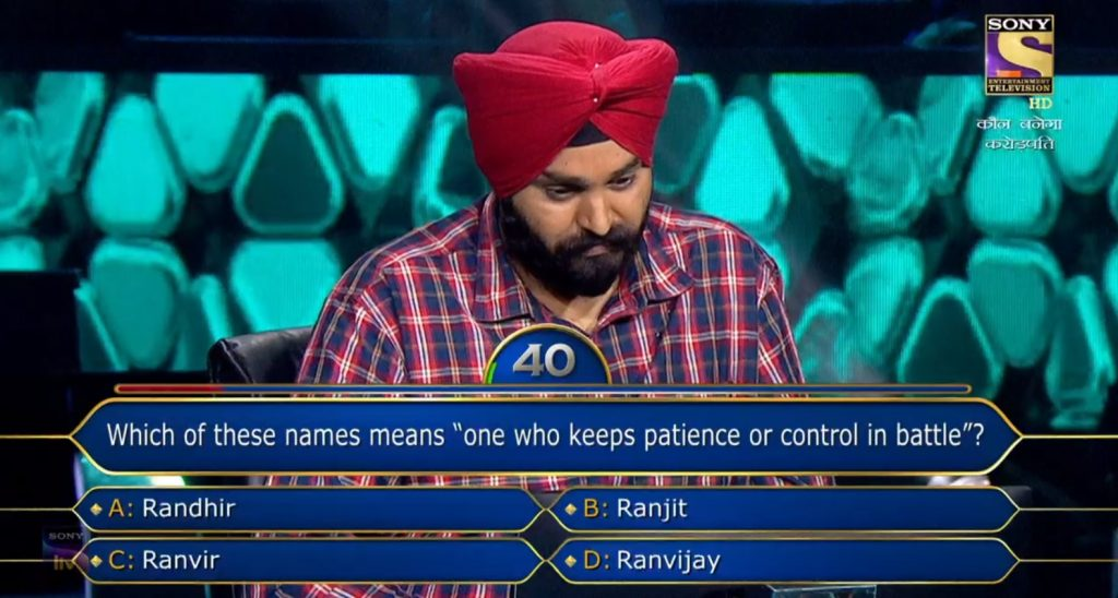 """Ques : Which of these names means """"one who keeps patience or control in battle'?"""