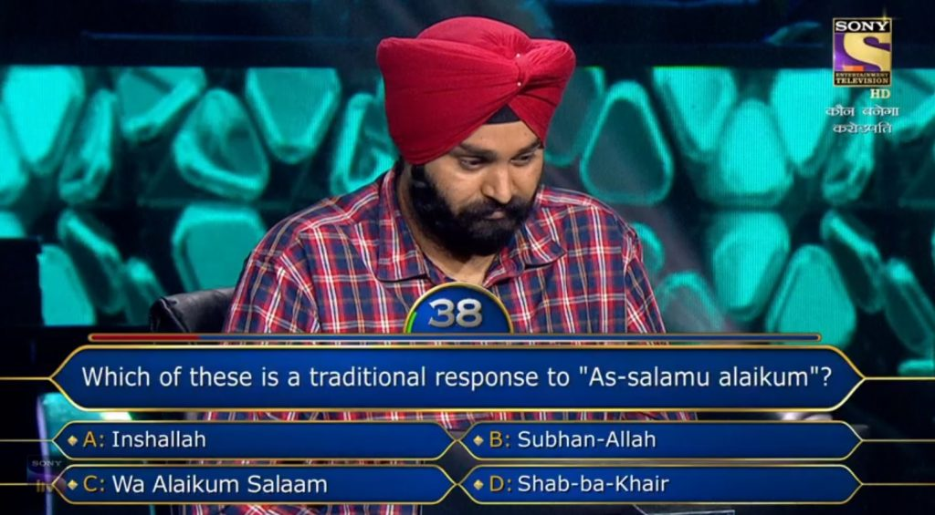 """Ques : Which of these is a traditional response to """"As-salamu alaikum""""?"""