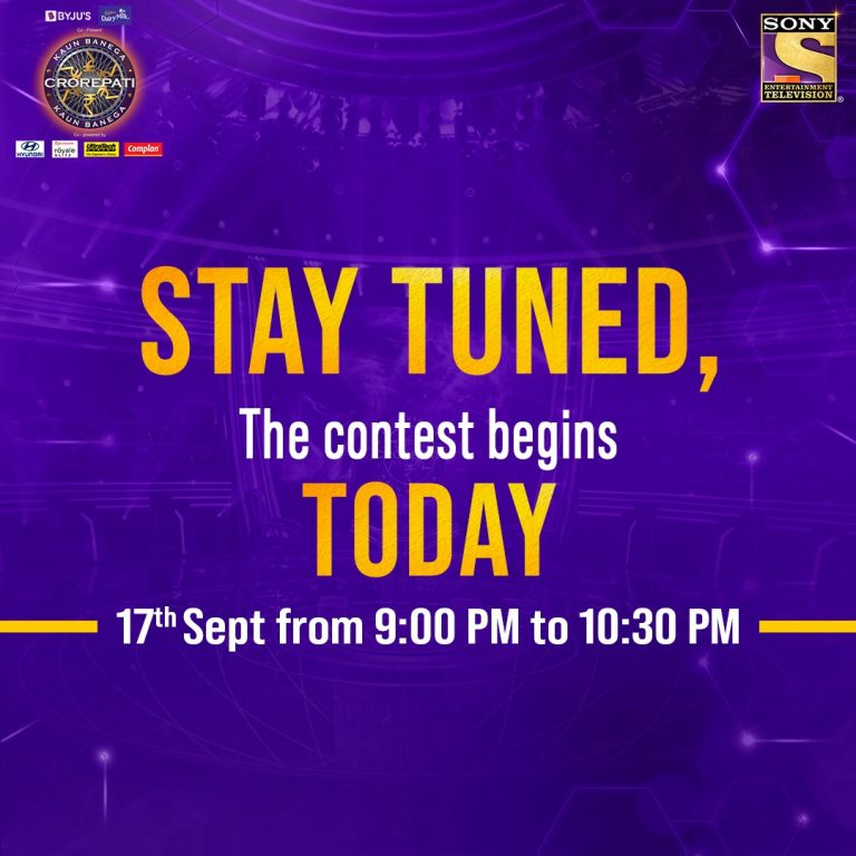 """Kaun Banega Crorepati– Watch and Win"" – Specific T&Cs – Participate Now"